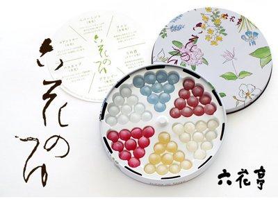 【日本】 六花亭 酒糖