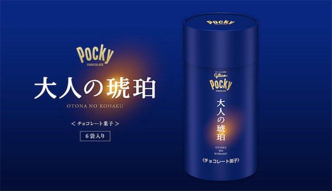 【日本】 Pocky(大人の琥珀)威士忌巧克力棒