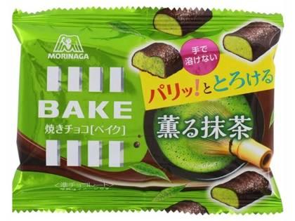 歪國零食嘴-必吃抹茶 森永Bake烘焙抹茶巧克力
