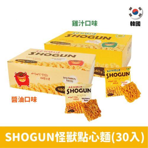 【韓國】SHOGUN怪獸點心麵18g*30入-雞汁/醬油