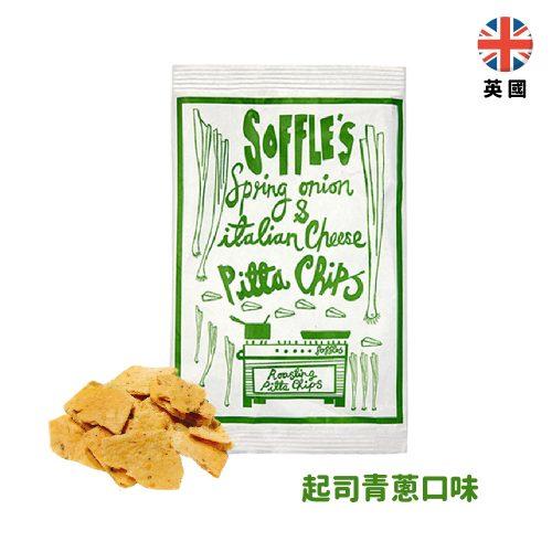 【英國】Soffle's 口袋麵包脆麵-起司青蔥口味60g
