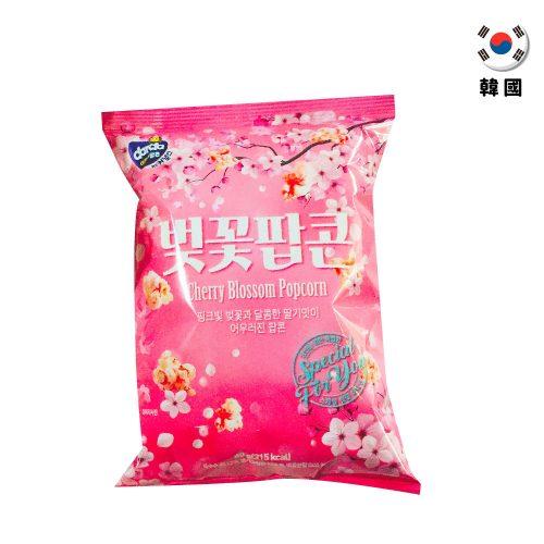 【韓國】Darda春天櫻花爆米花65g