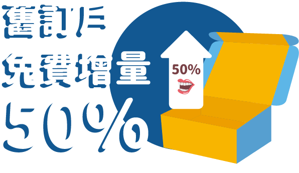 jul-生日派對號-週年慶主題零食箱-優惠banner06-min
