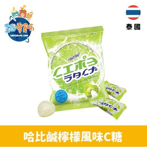 【泰國】哈比鹹檸檬風味C糖