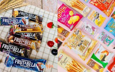 【2020最新】辦公室團購美食大集合,最夯的零食、甜點、滷味都在這!